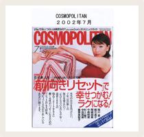 2002年7月号「COSMOPOLITAN」